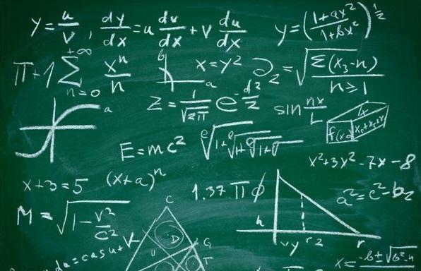 7 dicas de matemática em concursos públicos