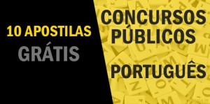 banner apostilas-portugues